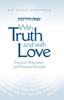 With Truth and with Love [Hardcover]