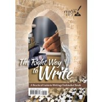 The Right Way to Write [Paperback]