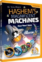 Hashem's Magnificent Machines [Hardcover]