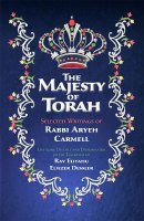 The Majesty of Torah [Hardcover]
