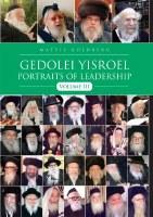 Gedolei Yisroel Volume 3 [Hardcover]