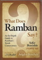 What Does Ramban Say? Sefer Bereishis [Hardcover]