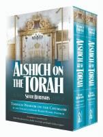 Alshich On The Torah Sefer Bereishis 2 Volume Set [Hardcover]