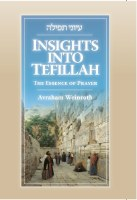 Insights Into Tefillah [Hardcover]