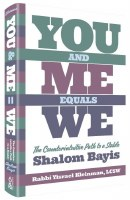 You and Me Equals We [Hardcover]