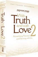 With Truth and with Love Volume 2 [Hardcover]