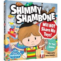 Shimmy Shambone Will Not Share His Toys! [Hardcover]