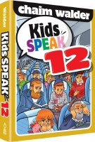 Kids Speak 12 [Hardcover]