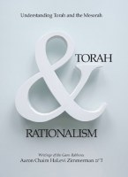 Torah & Rationalism [Hardcover]