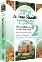 Achas Sha'alti Volume 2 [Hardcover]