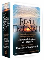 Revel In Emunah [Hardcover]