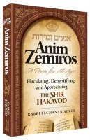 Anim Zemiros A Poem For All Ages [Hardcover]