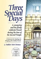 Three Special Days [Paperback]