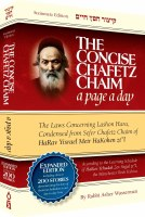 The Concise Chafetz Chaim A Page A Day [Hardcover]