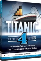 Titanic Volume 4 The Eye Of The Storm [Hardcover]