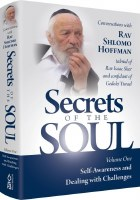Secrets Of The Soul Volume One [Hardcover]