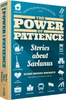 The Power Of Patience [Hardcover]