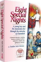 Eight Special Nights [Hardcover]