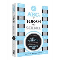 ABCs of Torah and Science [Hardcover]