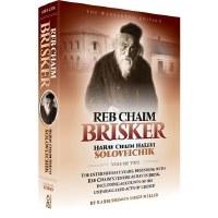 Reb Chaim Brisker Volume 2 [Hardcover]