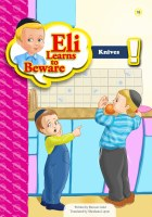 Eli Learns to Beware Series: Knives [Paperback]