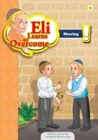Eli Learns to Overcome Series: Sharing [Paperback]
