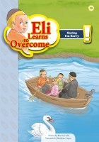 Eli Learns to Overcome Series: Saying I'm Sorry [Paperback]