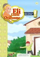 Eli Learns to Overcome Series: Don't Wake Up Mom & Dad [Paperback]