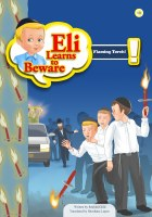 Eli Learns to Beware Series: Flaming Torch [Paperback]