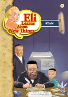 Eli Learns About New Things Series: Stam [Paperback]