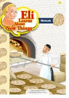 Eli Learns About New Things Series: Matzos [Paperback]