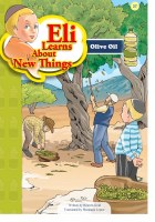 Eli Learns About New Things Series: Olive Oil [Paperback]