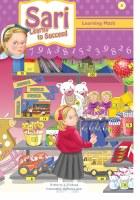 Sari Learns Math [Paperback]