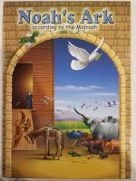 Noah's Ark According to the Midrash [Hardcover]