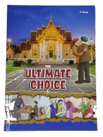 The Ultimate Choice Comic Story [Hardcover]