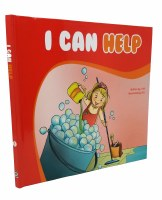 I Can Help [Hardcover]