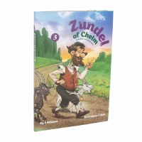 Zundel of Chelm Volume 3 Comic Story [Hardcover]