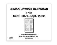 Jumbo Jewish Calendar 5782/2021-2022