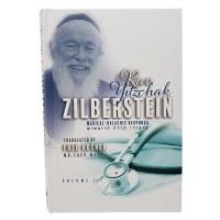 Medical Halachic Responsa Volume 2 [Hardcover]