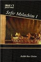 The Navi Journey Melachim 1 [Hardcover]