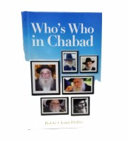 Who's Who in Chabad [Hardcover]