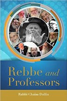 Rebbe and Professors [Hardcover]