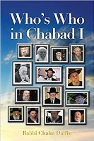 Who's Who in Chabad 1 [Hardcover]