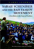 Sarah Schenirer and the Bais Yaakov Movement [Paperback]