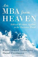 An MBA from Heaven [Paperback]