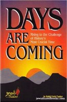 Days Are Coming [Hardcover]
