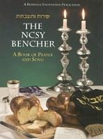 The NCSY Bencher Pocket Size [Paperback]