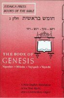 Bible - Torah: Genesis Volume 3 [Hardcover]
