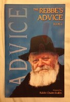 The Rebbes Advice Book 6 [Paperback]