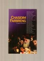 Chasidim Farbreng [Paperback]